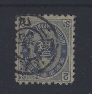 JAPAN - Old Koban, 2 Sen Lilac JSCA # 65 Used  Double Circle - 1954 - Usati