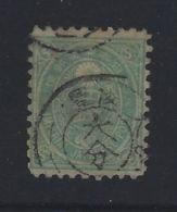 JAPAN - Old Koban, 4 Sen JSCA # 67 Used Double Circle Oita - 1959 - Usati
