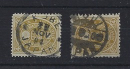 JAPAN - New Koban 4 Sen  JSCA # 83 (2x) Used Foreign Cancel 25 NOV 94 And Comb Cancel Moji - 1979 - Usati