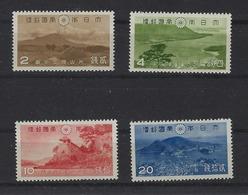 JAPAN - Commemoratives- JSCA # P 10 - 13,  National Park, ** MNH  - 2129 - 1926-89 Imperatore Hirohito (Periodo Showa)