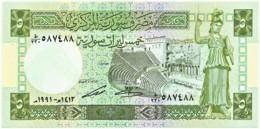 Syria - 5 Syrian Pounds - 1991 / AH 1412 - Unc. - Pick 100.e - Siria
