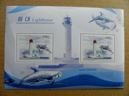 HIGH VALUE MNH M/s Block From DPR Korea 2009 Lighthouse Pfare Ship Dolphin Ukraine Vorontsov Whale - Korea (Nord-)