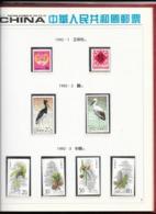 Chine Année 1992 Complète Livret N°3103 à 3151 BF N°63 & 64  Neufs  * * TB =MNH VF Soldé ! Le Moins Chers Du Site  ! ! ! - 1949 - ... République Populaire