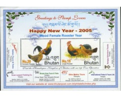 Ref. 180255 * MNH * - BHUTAN. 2005. CHINESE YEAR OF THE ROOSTER  . AÑO CHINO DEL GALLO - Bhutan