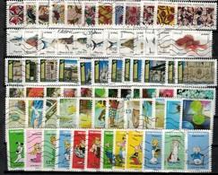 6 Séries Récentes Avec Série ASTERIX - Used Stamps