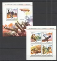 TG556 2014 TOGO TOGOLAISE WAR 100TH ANNIVERSARY BEGINNING WORLD WAR 1 KB+BL MNH - WO1