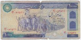 Iran P 134 - 10000 Rials 1981 - Fine - Iran