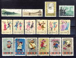 P.R.C. 1962-1963 - Individuals, Segments And Complete Series For The Period - 1949 - ... Repubblica Popolare