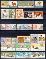 P.R.C. 1963-1966 - Individuals, Segments Stamp Of The Period - 1949 - ... Repubblica Popolare