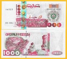 Algeria 1000 Dinars P-143 2005 Commemorative UNC - Algeria