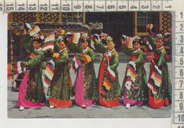 Korean Traditional Fan Dance Nice Stamp - Korea (Zuid)