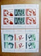 2 Small Sheetlets Ussr 1975 Art Michelangelo, Italian Renaissance Sculptor, Painter, And Architect - 1923-1991 USSR