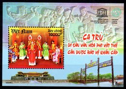 Vietnam Bf 143 Unesco , Musicien , Danse , Costume - Non Classificati