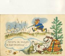 LITHUANIA Medziokle (hunting)1968 - Litouwen