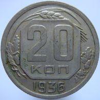 Russia 20 Kopeks 1936 XF - Russia