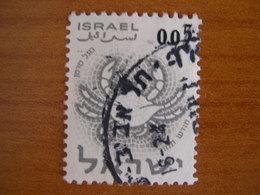 Israel Obl N° 212 - Israel