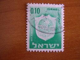 Israel Obl N° 276 - Israel