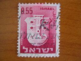 Israel Obl N° 283A - Israel