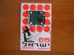Israel Obl N° 325 - Israel