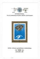 Mongolia 1965 ITU Centenary S/S MNH - Mongolia