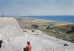 * Cyprus 1970's Postcard * Curium Ancient Theatre Limassol * Collection: Kyprianides * Number : 123 * - Chipre