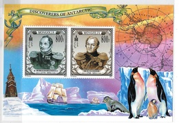 Mongolia 2012 Discoverers Of Antarctic S/S MNH - Mongolia