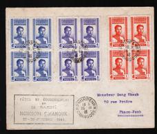 Enveloppe Des Fetes Du Couronnement De S.M. Norodom Sihanouk, Timbres En Bloc De Quatre - Indochina (1889-1945)