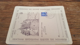 LOT 481662 TIMBRE DE FRANCE OBLITERE BLOC - France