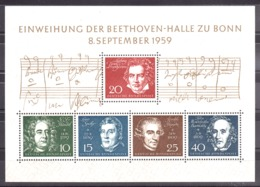RFA/BDR - 1959 - BF N° 1 - Neuf ** - Beethoven - Grands Musiciens - [7] Repubblica Federale