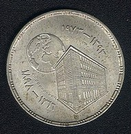 Ägypten, 25 Piastres 1973, Bankjubiläum, Silber, AUNC - Aegypten