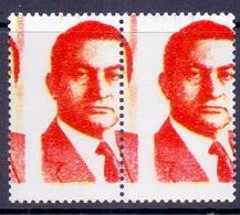 1970 Egypt Pair President Hosni Mubarak Unissued Color Proofs Experiments Imperf MNH - Egypt