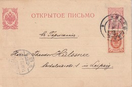 RUSSIE  1907     ENTIER POSTAL/GANZSACHE/POSTAL STATIONERY CARTE DE VARSOVIE POUR LEIPZIG - Ganzsachen