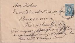 RUSSIE 1906  ENTIER POSTAL/GANZSACHE/POSTAL STATIONERY LETTRE - 1857-1916 Imperio