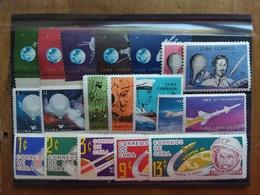 CUBA - Lotto Anni '60 Nuovi ** + Spese Postali - Unused Stamps