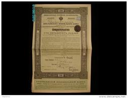 ACT1     00064    ACTION  .1912  RUSSIE..BANQUE FONCIERE  RUSSE DES PAYSANS - Russia