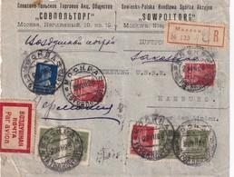 URSS 1926 DEVANT DE LETTRE RECOMMANDEE DE MOSCOU POUR HAMBURG - 1923-1991 USSR