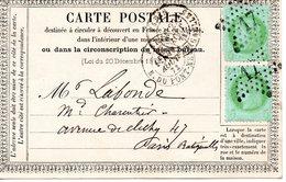5c  Cérès Sur Carte Postale Postée En Août 1873  Bureau Parisien N° 17 --- Y&T N° 53 - 1871-1875 Ceres