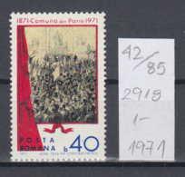 85K42 / 1971 - Michel Nr. 2918 -  France Paris Commune 100 Years ** MNH Romania Rumanien - Neufs