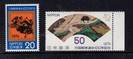 890542093 1974 SCOTT 1184 1185 POSTFRIS MINT NEVER HINGED EINWANDFREI (XX) - UNIVERSAL POSTAL UNION - UPU - 1926-89 Emperor Hirohito (Showa Era)
