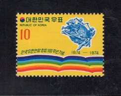 890544001 1974 SCOTT 914 POSTFRIS MINT NEVER HINGED EINWANDFREI (XX) - UNIVERSAL POSTAL UNION - UPU - Corée (...-1945)
