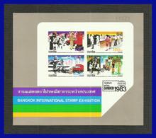 1983 - Taillandia - Scott Nº 1036a -Sin Dentar - MNH - Exposicion Internacional - Bangkok - TA- 46 - Tailandia