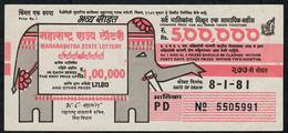INDIA  1 RUPEE 1981 DIAMOND AGENCY BOMBAY AU-UNC. 2 P.h. - Loterijbiljetten