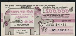 INDIA  1 RUPEE 1981 DIAMOND AGENCY BOMBAY AU-UNC. 2 P.h. - Lotterielose