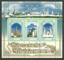 Russia 2005  1000 Jahre Stadt Kasan  Mi Bloc 75 MNH(**) - 1992-.... Federation