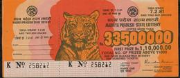 INDIA  1 RUPEE 1981 MADHYA PRADESH STATE LOTTERY  AU-UNC. 2 P.h. - Lottery Tickets