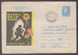 Miner Drilling In The Mine Cover   Romania 1979 Circulated  Cancel Craiova - Mineralien
