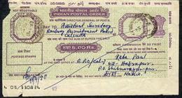 INDIA  POSTAL ORDER 5 RUPEES 1990 CALCUTTA   VG-FINE - Indien