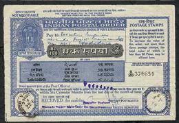 INDIA  POSTAL ORDER 100 RUPEES UNCERTAIN DATE 19-- ??   VADODARA     AVF - India