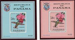 Panama, Yvert BF Oiseaux 1967**, Scott 478F**, MNH - Panama