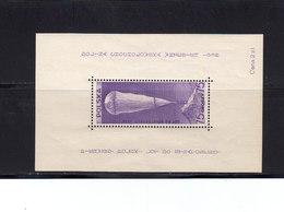 Pologne. BF N°6. 1938. Commémoration Vol Stratospherique. Neuf Sans Charnière. (2004t) - Blocks & Kleinbögen
